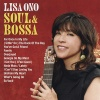 Lisa Ono  - (Sittin' On) The Dock Of The Bay